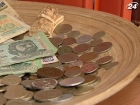 Нацбанк собирается ввести монеты номиналом 15 и 20 коп.