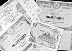 Кабмин выпустит еврооблигации на $600 миллионов