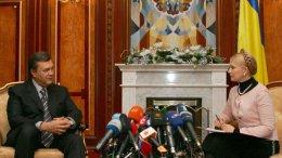 Тимошенко назвала пенсионную реформу Януковича геноцидом украинцев