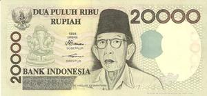Банк Индонезии заявил о тестировании новой криптовалюты
