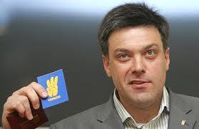 Премьера в Верховной раде: украинские националисты