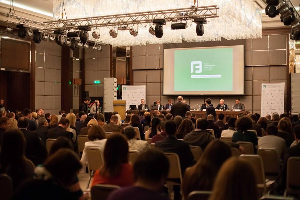 На Третьем бизнес-форуме обсудят вопросы донорства, инвестиций и  энергоэффективности