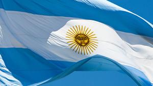 Аргентина разместила облигации с рекордно низкой ставкой