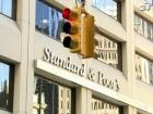Standard & Poor's подтвердило долгосрочный рейтинг Киева