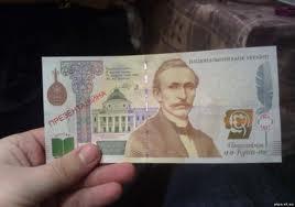 Нацбанк отказался выпускать купюру в 1000 грн.