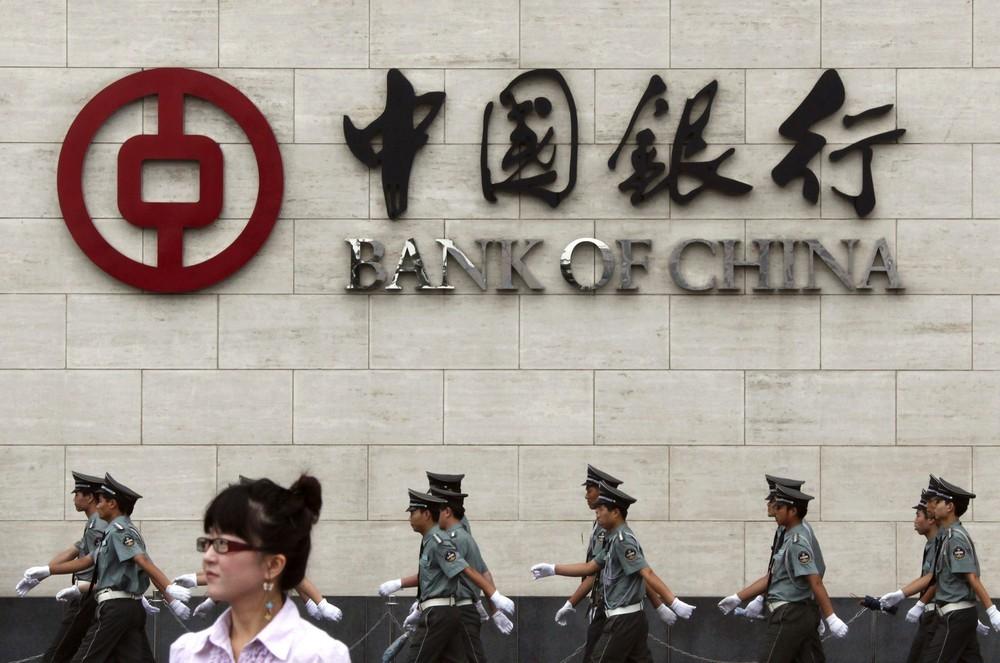 Китайский центробанк влил в финансовую систему государства $14,5 млрд