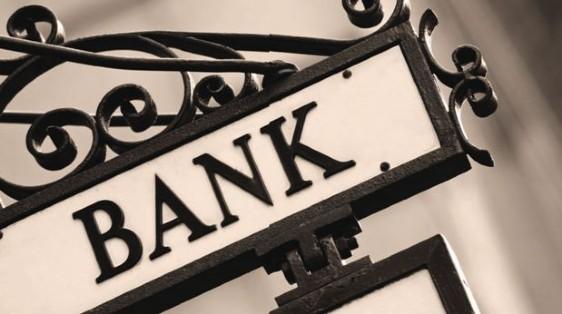 Активы брокерских подразделений европейских банков в США продолжают сокращаться