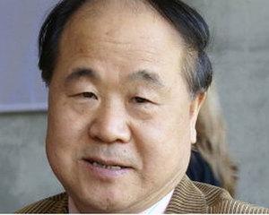 Нобелевская премия по литературе досталась китайцу