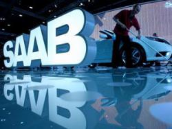 Автоконцерн Saab обанкротился