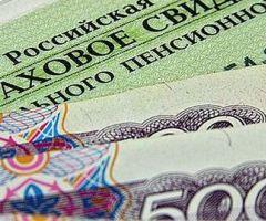 Сохранность накоплений граждан России