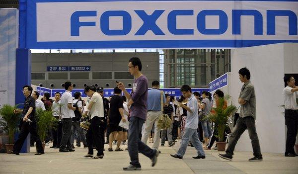 Foxconn завершила сделку по покупке Sharp