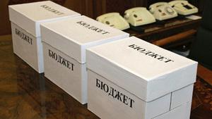 """Бюджет-2013: очередные 5 способов """"разорить"""" украинцев"""