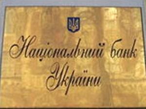 НБУ: В Украине вырос дефицит текущего счета