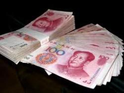 Китайский юань может занять место в корзине мировых резервных валют