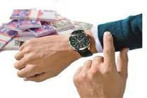 Как взять кредит за один день?