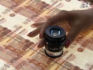 Русский рубль может получить в Украине особенный статус