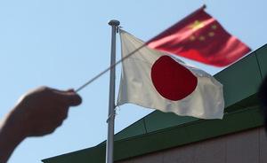 США, Китай и Япония: война наклевывается