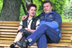 """""""Домашний арест"""" Людмилы Янукович негативно влияет на имидж Украины"""