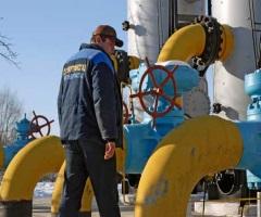 Погашение части газового долга