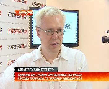 Украинцы без наличных:  Где возникнут проблемы с карточками