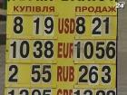 Нацбанк уверяет, что ситуация с долларом - стабильная