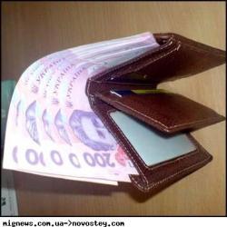 Сколько получают украинские топ-менеджеры