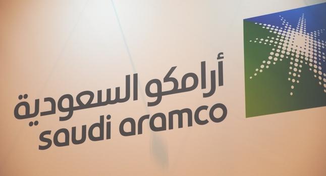 Часть акций Aramco могут продать розничным покупателям со скидкой