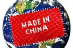 Китай: еще 5 тучных лет