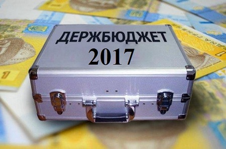 Исполнение бюджета 2017 в Украине