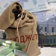 Проект Госбюджета передан в Верховную Раду