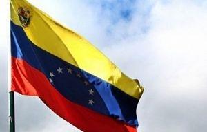 Правительство Венесуэлы берет под контроль банковские счета