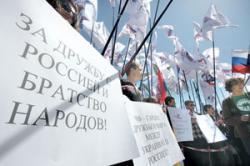 Крым провоцируют на выход из Украины