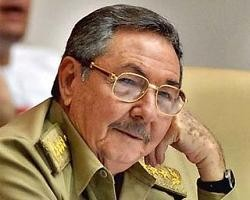Власти Кубы намерены провести экономическую реформу