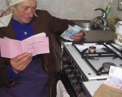 Повышение коммуналки обойдется каждой украинской семье в 1700 грн.
