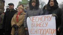 В Украине сегодня День Гнева