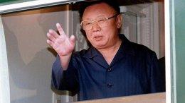 В Россию с визитом прибыл Ким Чен Ир