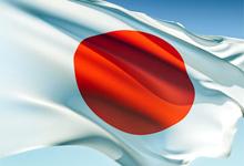 ВВП Японии за 3-й кв. в годовом исчислении вырос на 3,9%