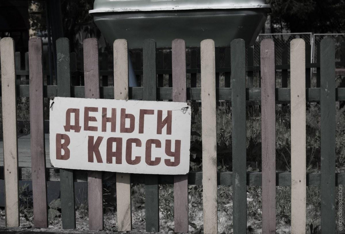 Украинцев ожидает повышение налогов
