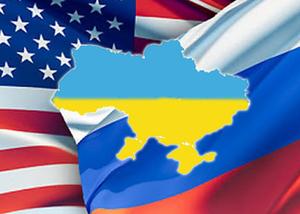 Украина для США - разменная монета в борьбе с Кремлем