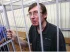 Квасневский и Кокс появились на заседании по делу Луценко