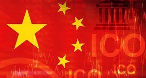 В Китае продолжаются изучение возможностей создания новой валюты