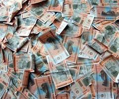 ЦБ подсчитал изменение курса рубля