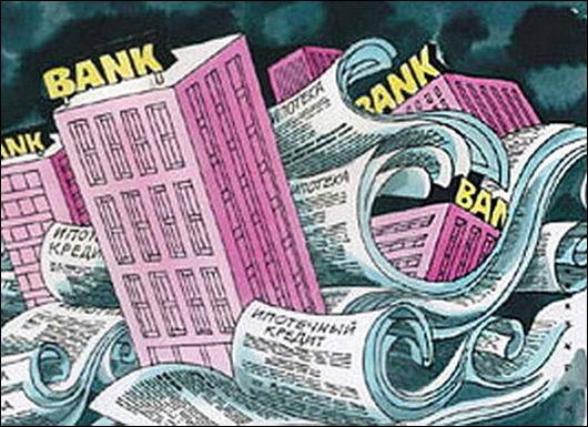 Какие банки в Украине считаются самыми надежными?
