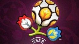 Украина может лишиться Евро-2012 из-за политических преследований оппозиции