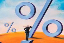 Инфляция в Украине по итогам 2010 года может вырасти до 10%