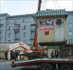В Киеве начался снос ларьков