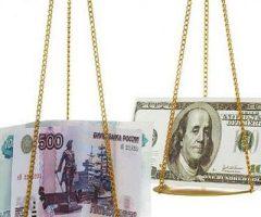 Отмечается рост российских активов