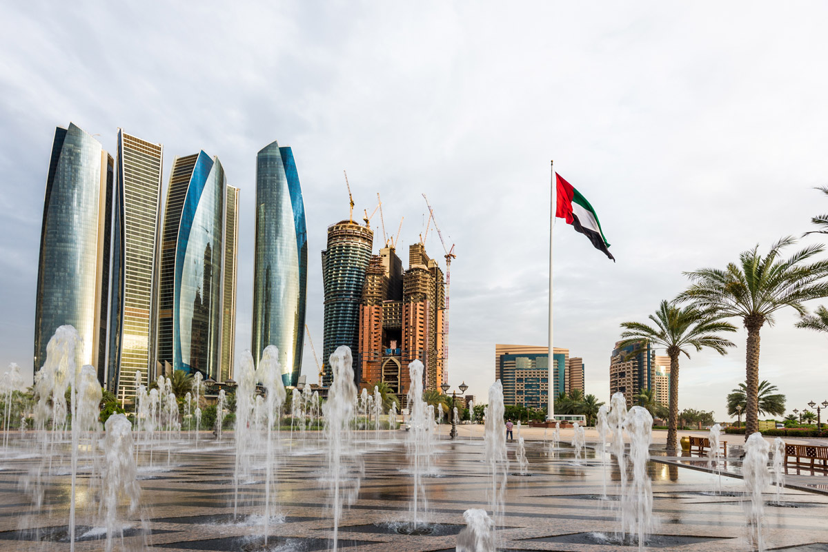 В Абу-Даби создан суверенный фонд с активами $125 млрд