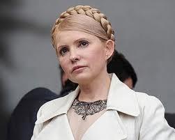 Распоряжение Тимошенко о продаже 201 предприятия признали недействительным