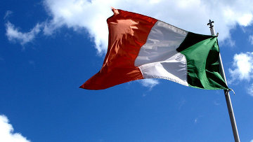 Ирландия может избежать эскалации долгового  кризиса,удовлетворив требование ЕЦБ принять помощь от ЕС